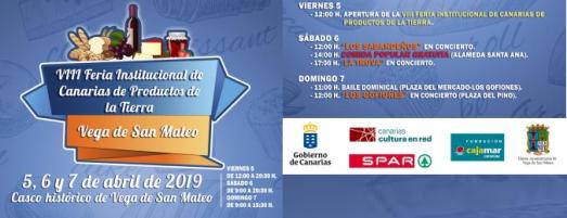 cartel-la-vega-san-mateo-2019-676x260